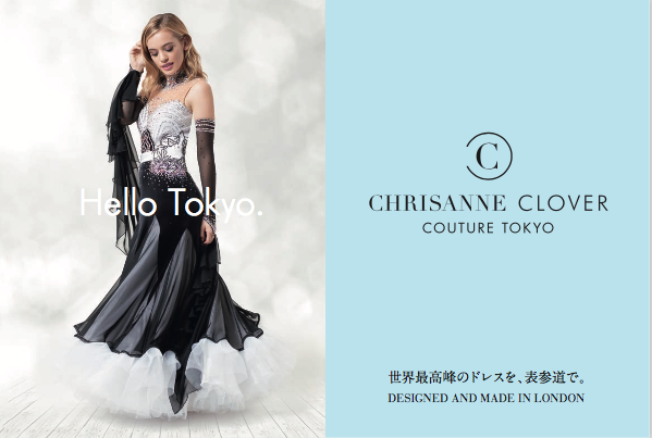chrisanne-clover-couture-tokyo